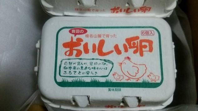 群馬県榛東村のふるさと納税返礼品「岩田のおいしい卵とこだわりバームクーヘンセット」をレビュー