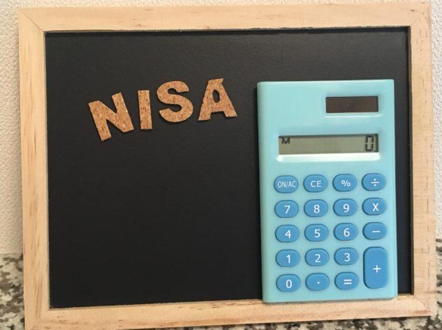 研創のような銘柄をNISAで買う