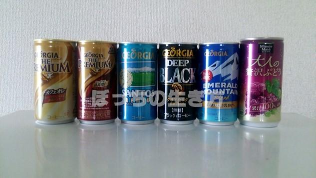 北海道コカ・コーラボトラーズの株主優待は2800円相当の飲料セット