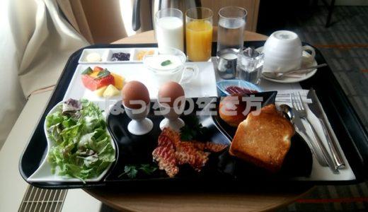 大阪上本町のシェラトン都ホテルに宿泊しました♪ルームサービスの朝食も素晴らしい!【滞在記】