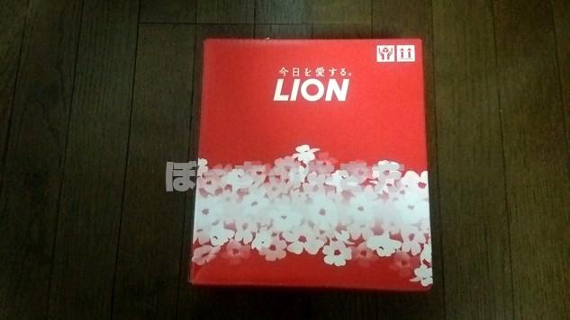 ライオンの株主優待は新商品がいっぱい