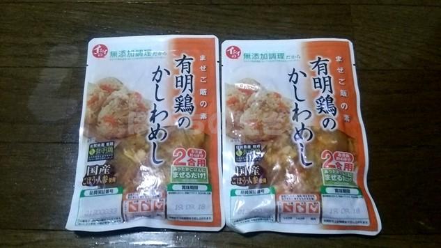 石井食品の有明鶏のかしわめし