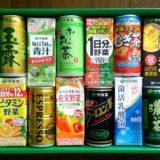 伊藤園第一種優先株式の株主優待は飲料1,500円