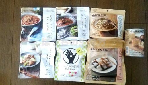 【7635】杉田エースの株主優待イザメシセットが到着しました♪見たことないような非常食にビックリ!!