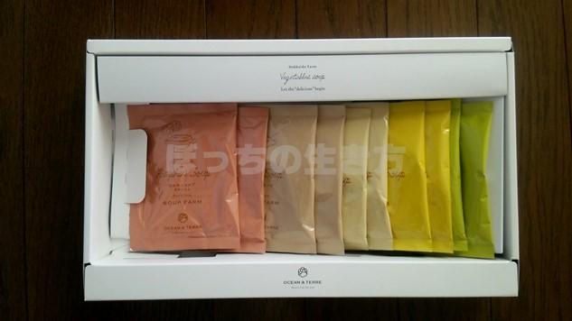 北海道ファーム野菜スープセットの外包