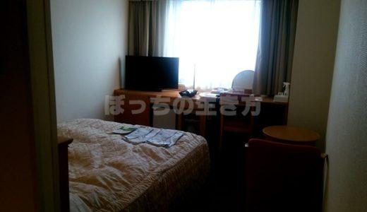 ホテルユニゾ新橋のスーペリアシングル宿泊記♪株主優待券を使って4,000円オフになりました♪