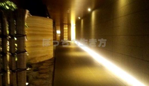 ホテルユニゾ京都四条烏丸のシングルルームに4,000円割引で宿泊してきました♪