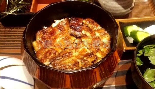 秋葉原のうな匠では株主優待でひつまぶしを食べることができます♪ぼっち族にもおすすめの店舗です!