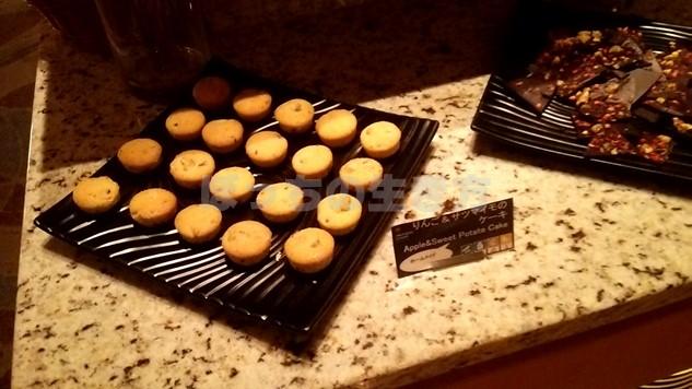 シェラトン広島の夜のティータイムでのクッキー