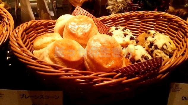 シェラトン広島のロールパン