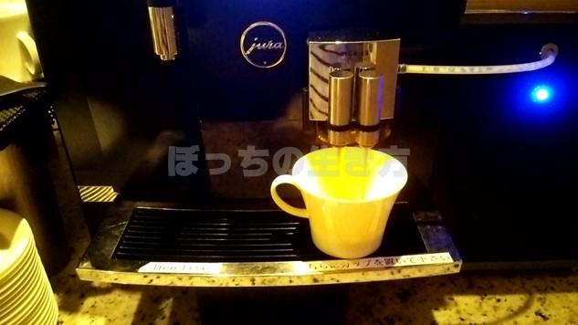 シェラトン広島クラブラウンジのコーヒーマシン