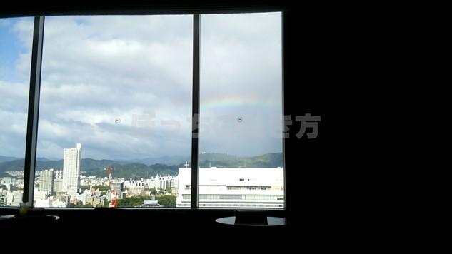 クラブラウンジから見える虹