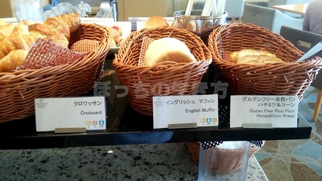 シェラトン広島のクラブラウンジ朝食のイングリッシュマフィ