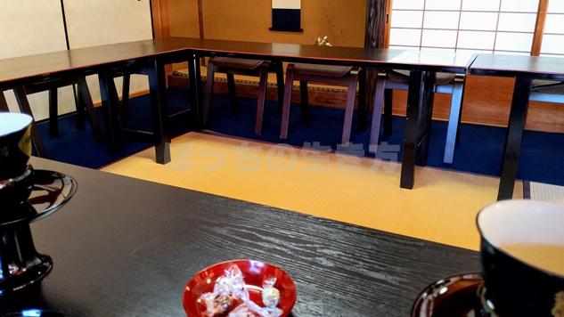京都特別観光ラウンジの和室