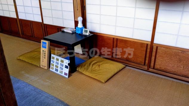 京都特別観光ラウンジの受付