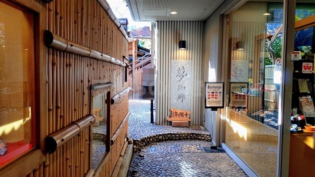 京都特別観光ラウンジへのアクセス