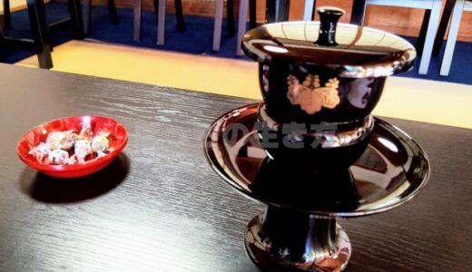 京都特別観光ラウンジはSPGアメックスでひっそりと過ごせるぼっち族にとって貴重な場所です♪