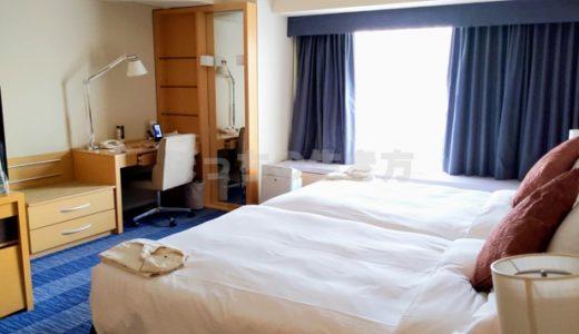 【宿泊記】リーガロイヤルホテル大阪のナチュラルコンフォートフロアでひっそりと心の洗濯♪