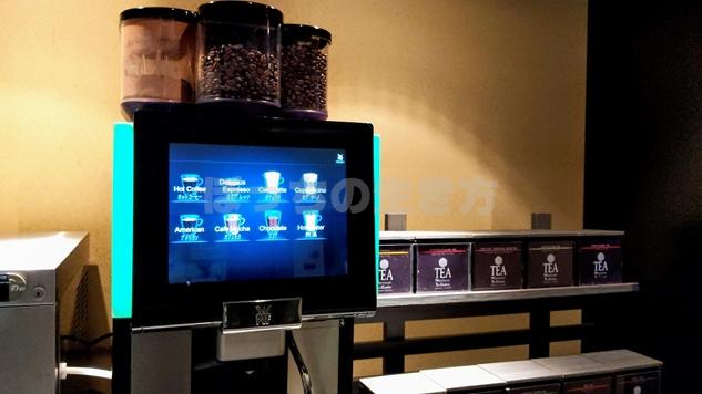 19階カフェラウンジのコーヒーマシン