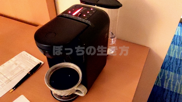 ナチュラルコンフォートフロアのコーヒーマシンは無料