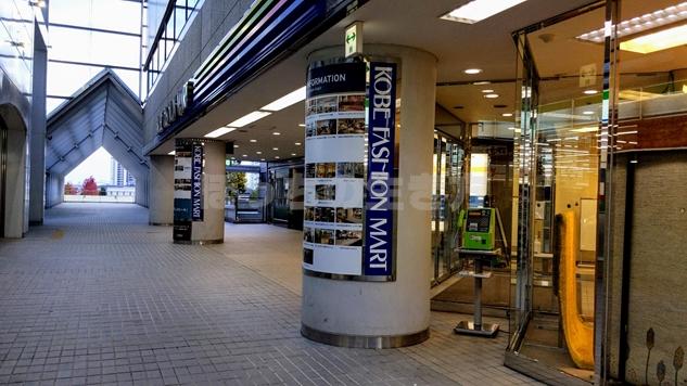 アイランドセンター駅直結のショッピングセンター