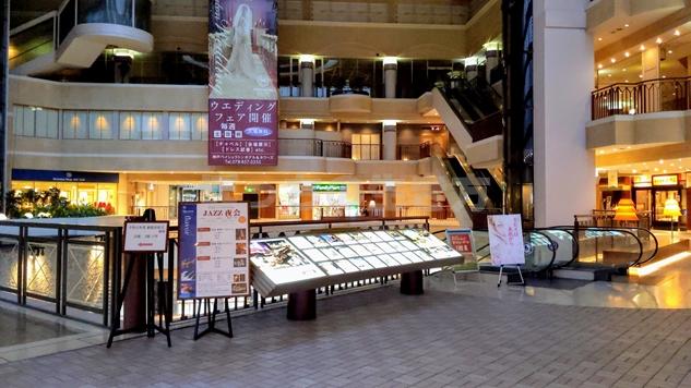 神戸ベイシェラトンホテルの周辺