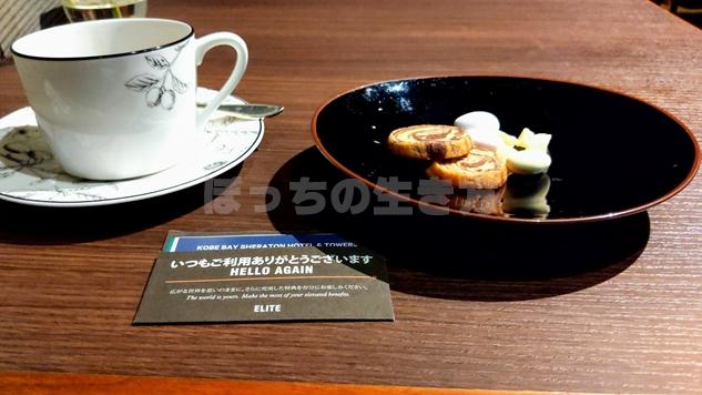 神戸ベイシェラトンホテルのイブニングサービスのコーヒー