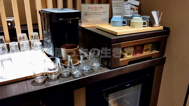 神戸シェラトンのスパラウンジの煎茶