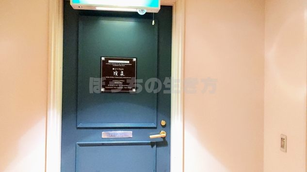 濱泉エレベーターへつながるトビラ
