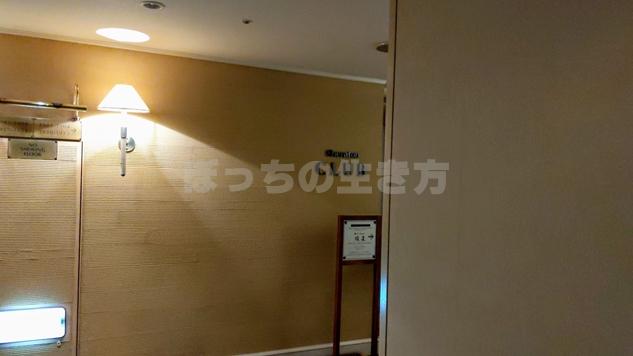 神戸ベイシェラトンホテルのクラブラウンジ入り口