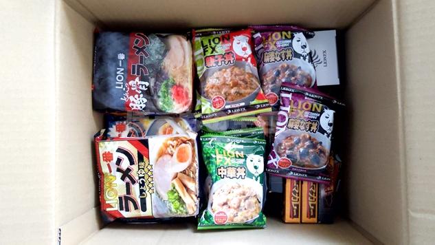 ヒロセ通商の株主優待は食品10,000円