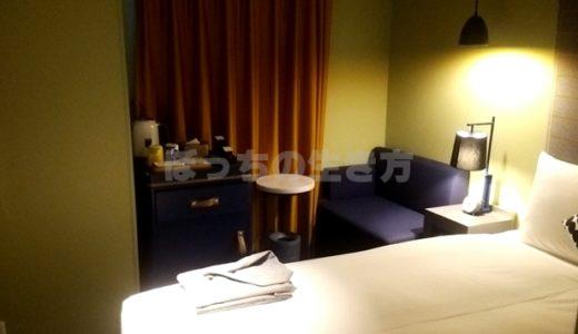 ホテルリソル横浜桜木町のモダレットルームに700円で宿泊!?朝食時間帯もひっそりと過ごせました♪