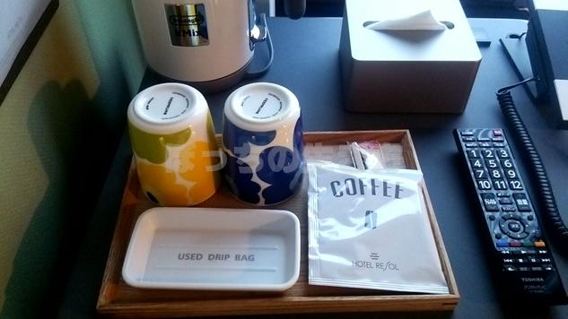 リソル桜木町のお茶とポット