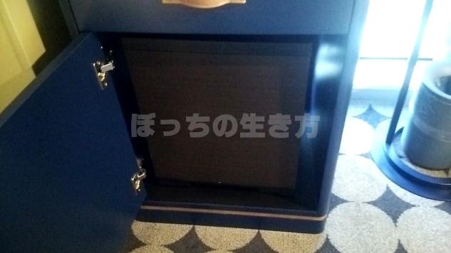 リソルホテル桜木町のミニ冷蔵庫