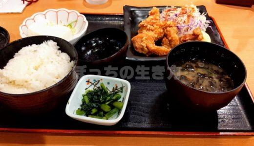 天狗大宮西口店の唐揚げ定食