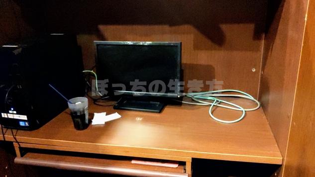アジールエッセ高尾のデスクトップ型PC