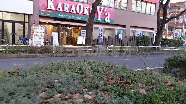 高尾駅のアジールエッセの外観