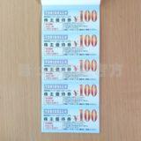 トリドールの株主優待は100円券が40枚