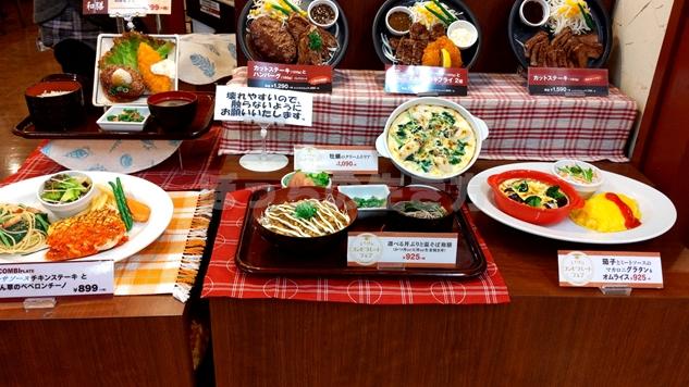 桑名駅アピタのオーブン亭の入り口メニュー