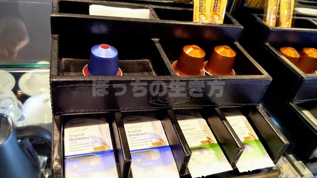 アゴーラリージェンシー堺のコーヒーと紅茶