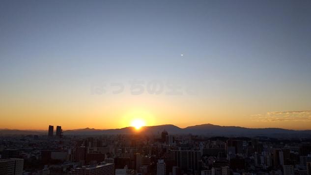 アゴーラリージェンシー堺の朝日