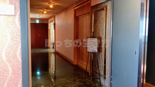 アゴーラリージェンシー堺のエグゼクティブラウンジの入り口