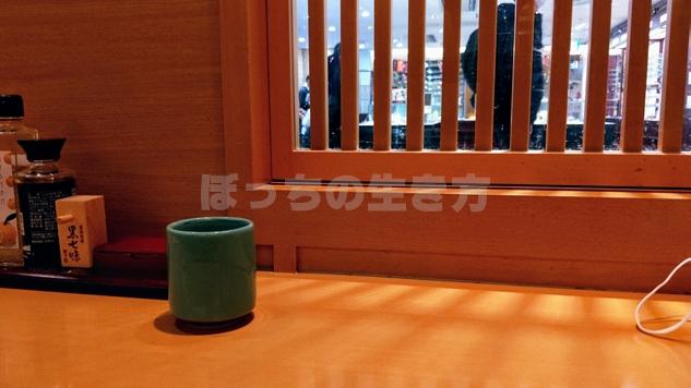 名古屋駅のユニモール地下街にあるためつ食堂の内装