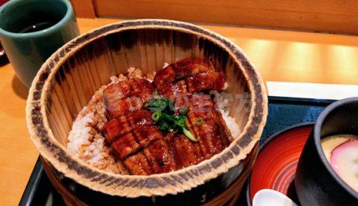 名古屋駅のユニモール地下街でひつまぶし定食を食べる