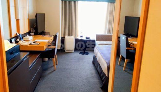 【写真付き】リーガロイヤル大阪のプレジデンシャルタワー宿泊記♪エグゼクティブフロアは株主優待で宿泊する価値が今後高まりそうですね!