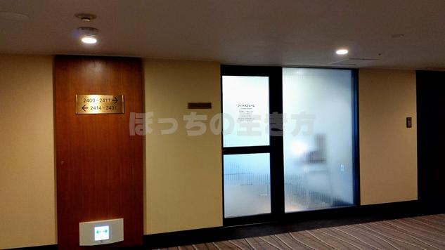リーガロイヤル大阪24階のフィットネスルーム
