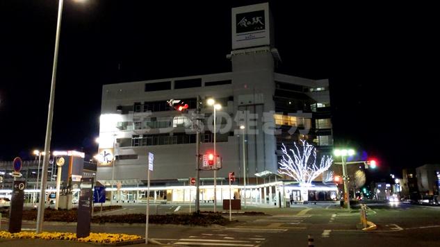 JR前橋駅前のバス停
