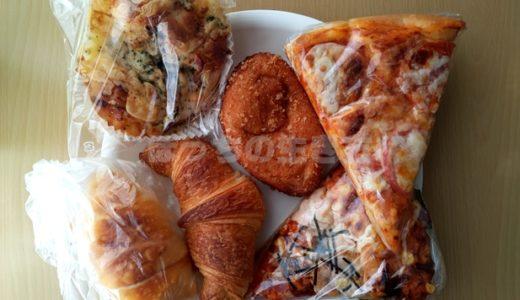 プラリネ(Praline)というパン屋さんで株主優待券が使える!?素晴らしい食費節約効果あり♪