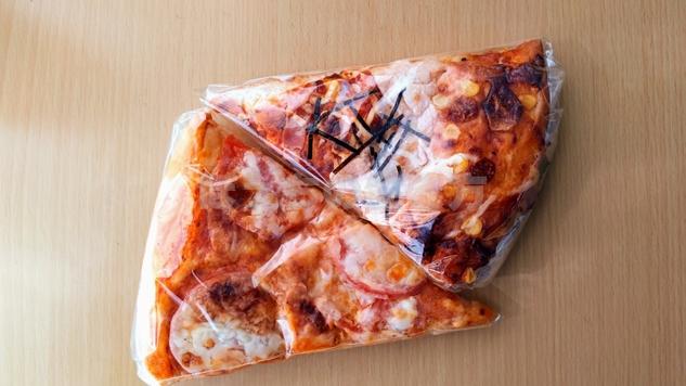 プラリネのピザパン