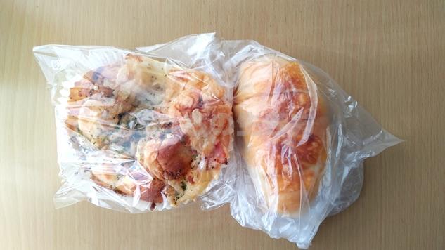 プラリネのチーズパン